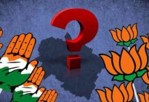 congress-and-bjp-rebellion-may-create-problem-in-election-