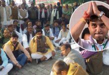 congress-mla-reached-in-scindia-house-in-delhi-demand-for-make-cm-of-madhya-pradesh-
