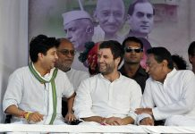 cm-kamalnath-and-rahul-gandhi-will-decide-fate-of-these-leaders