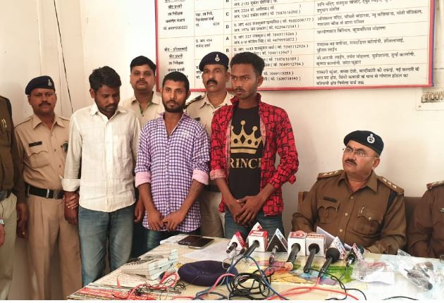 Three-accused-arrested-in-illegal-arms-smuggling