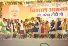 Prime-minister-in-gwalior-