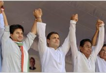 lok-sabha-elections-2019-on-17-lok-sabha-seats-congress-candidates-name-decide