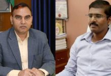 -Bhind-Collector-chote-singh-removed-by-election-commission-