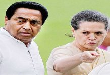Sonia-Gandhi-Back-At-Alliance-Power-Play-give-big-responsibility-to-kamalnath