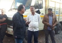 congress-leader-complaint-on-behalf-of-farmers