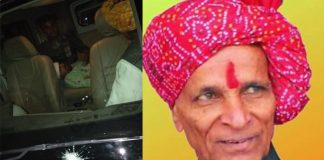 pelted-stones-on-publicity-vehicle-of-BJP-candidate-Hazarilal-Dangi-in-rajgadh