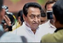 -Kamal-Nath's-coronation-will-be-tomorrow-grand-ceremony-organise-city's-traffic-route