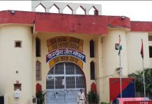 jail-admin-hide-incident-in-Bhopal-