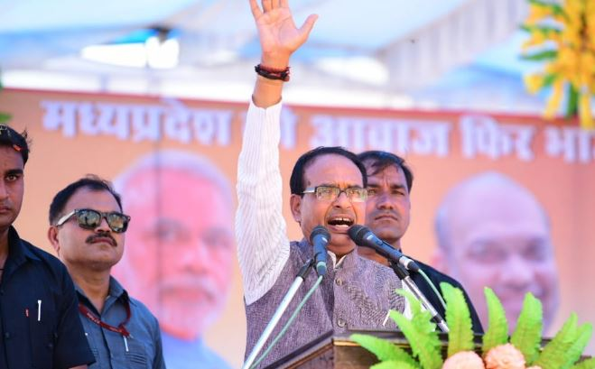 shivraj-pain-out-in-election-sabhaa-in-nepanagar-