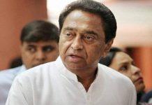 kamalnath-govt-plans-to-expand-cabinet-mp