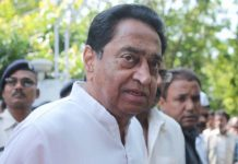 bhopal-kamal-nath-cabinet-meeting-for-the-first-time-in-jabalpur-after-formation-of-mp