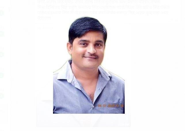 congress-it-cell-loksabha-prabhari