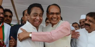 Kamalnath-government-will-become-administrative-reform-commission