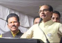 chief-minister-shivraj-singh-attack-on-congress-president-kamalath