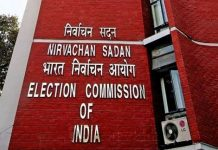 IG-DIG-to-be-removed-before-Lok-Sabha-elections