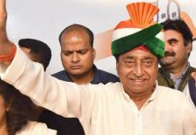 Kamal-Nath-has-to-be-formed-Member-of-MP-Assembly