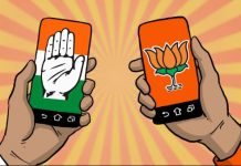 Malwa-Nimad's-new-Candidate-depend-only-on-party's-social-media-platform