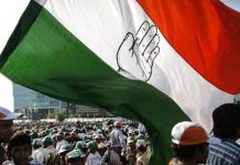 congress-appoint--social-media-IT-cell-team-in-chrage