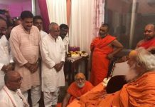 Shankaracharya-support-of-Digvijay