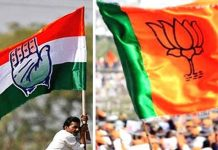 Congress's-eye-on-this-seat
