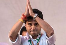 congress-leader-took-meeting-of-worker-boost-them-for-loksabha-