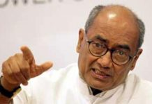digvijay-singh-blames-bjp-they-trying-to-manipulations-bsp