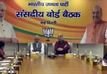 -BJP-central-election-committee-meeting-in-Delhi--may-be-the-first-list-release-soon-