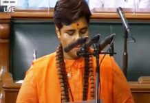 Pragya-Thakur-reached-Parliament-first-time