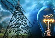 FIR-against-three-people-for-disturb-electricity-supply
