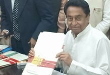 big-decision-Farmers'-debt-waived-in-Madhya-pradesh-CM-Kamal-Nath-sign-on-file