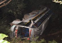 bus-fall-from-bridge-in-jabalpur-four-people-dead-in-accident-in-jabalpur