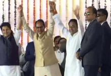 Shivraj-look-in-this-style-with-Scindia-and-Kamal-Nath-on-cm-oath-ceremony-