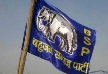 BSP-announces-candidates-for-these-seats-in-madhya-pradesh-