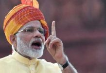 pm-modi-election-rally-in--khargon-madhya-pradesh-