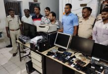 police-caught-betting-on-india-pakistan-match-in-khandwa-