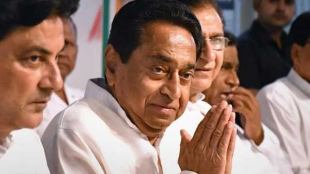 Kamal-Nath-government-now-ready-to-complete-another-promise-in-mp