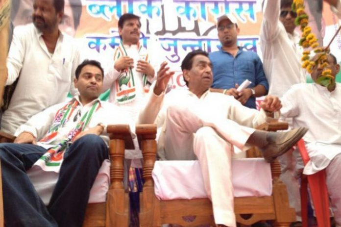 mp-kamal-nath-handed-over-the-responsibility-of-chhindwara-to-son-mp