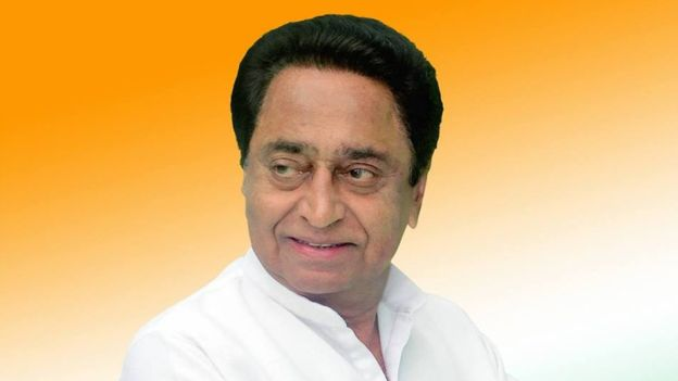 the-month-of-Kamalnath-government