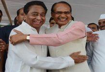 Shivraj-congratulates-Kamal-Nath-to-make-cm-of-mp-said