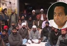 -The-demand-of-resignation-as-soon-as-Kamal-Nath-becomes-CM-Sikh-community-protest--
