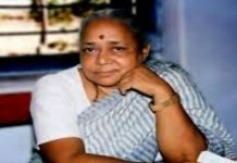Former-Union-Minister-Vimala-Verma-'Didi'-passes-away