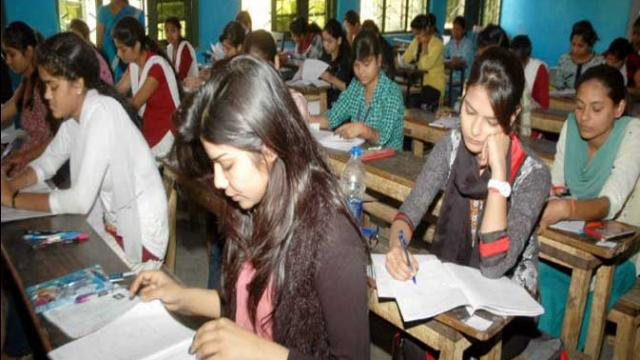 Kamal-Nath-government-may-announce-5th-and-8th-board-exams