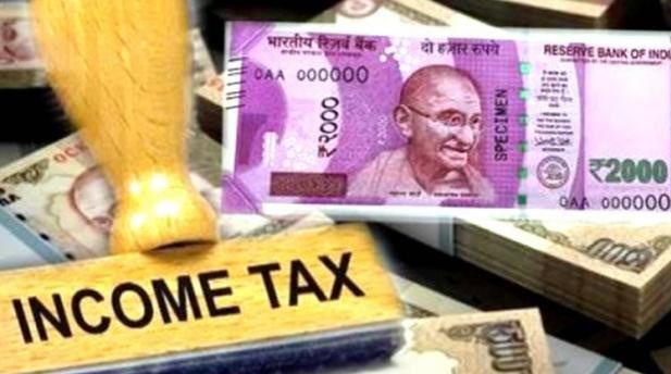 income-tax-department-to-keep-a-check-on-black-money-during-lok-sabha-election-in-mp