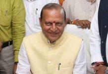 BJP-field-new-face-from-visidha-loksabha-seat
