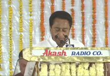 madhya-pradesh-cm-oath-ceremony-kamalnath-become-cm-of-mp-
