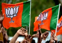 BJP-named-finalists-on-the-other-seats-LIST-Can-be-released-today