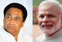 Natural-calamity--PM-announces-compensation-for-MP-even-after-Kamal-Nath's-tweet