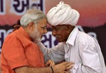 modi-government-will-give-gift-to-farmers