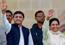 -Mayawati-and-Akhilesh-will-not-attend-Kamalnath-swearing-in-ceremony