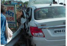 a-road-accindet-in-sagar-madhypradesh